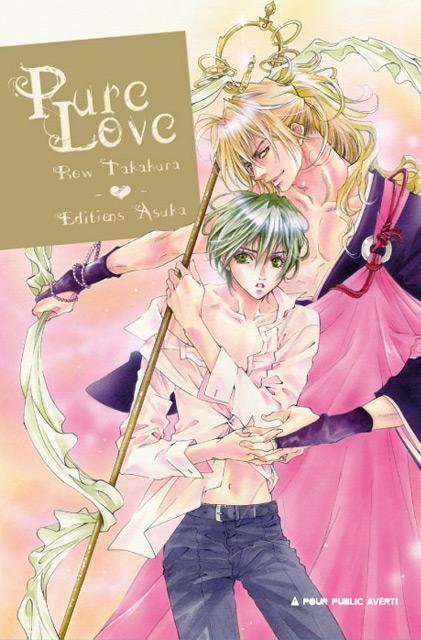 http://tsuki-books.cowblog.fr/images/Divers/manga/purelove.jpg