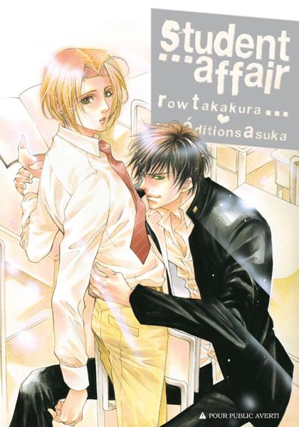 http://tsuki-books.cowblog.fr/images/Divers/manga/tsudentaffair.jpg