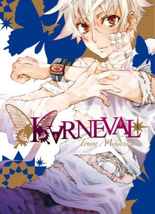 http://tsuki-books.cowblog.fr/images/Karneval1kioon.jpg